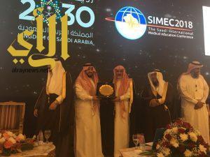 ١٠٠ ورقة عمل عالمية في الموتمر السعودي الدولي للتعليم الطبي