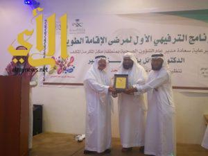 فعالية ترفهية لمرضى الرعاية الممتدة بصحة مكة