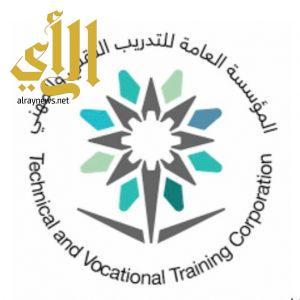 حرم أمير الباحة تفتتح فعاليات تمكين بتقنية البنات بالباحة غداً