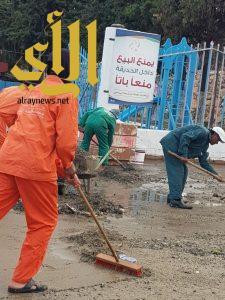 بلدية النماص تنجح في تطبيق خطة الطواريء لمواجهة الأمطار