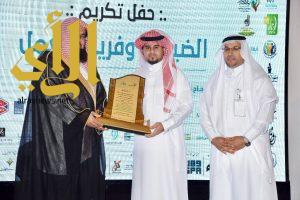 جمعية رفق تكرم جمعية بناء لرعاية الأيتام بالمنطقة الشرقية