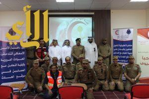 الهلال الأحمر بالقصيم يقيم محاضرات تطبيقية لأمن الطرق