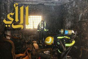 حريق بفيلا في حي العوالي بمكة يسفر عن ثلاث إصابات