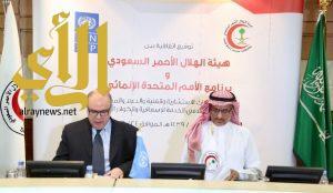 القاسم يوقع إتفاقية تعاون في برنامج الأمم المتحدة الإنمائي