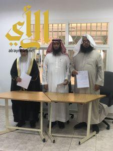 مدرسة يحيى بن ثاب للتحفيظ بطريب تقدم ١٢ حافظاً لإمامة المساجد في رمضان