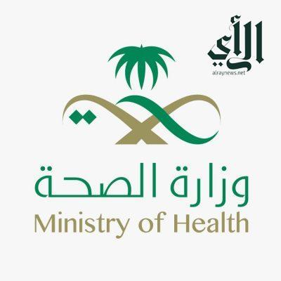 #الصحة تُفعّل اليوم العالمي للأمراض النادرة