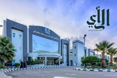 تدخل طبي ناجح في مستشفى #الأمير_مشاري_بن_سعود لإنقاذ حياة مصاب في أعلى البطن