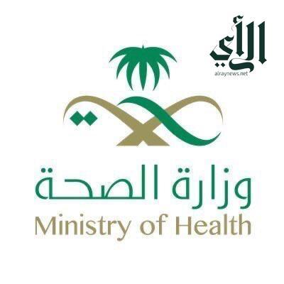 وزارة الصحة تعلن تسجيل 24 حالة إصابة جديدة بفيروس كورونا