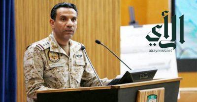 """"""" التحالف """": إحباط عمل إرهابي يستهدف ناقلة نفط في بحر العرب"""