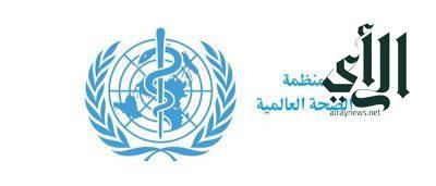 """""""الصحة العالمية"""": 7 دول جديدة تُبلغ عن إصابات بـ""""كورونا"""""""
