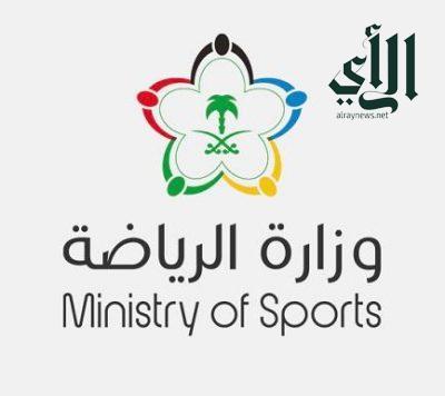 وزارة الرياضة : تعليق النشاط الرياضي بالمملكة وإغلاق الصالات والمراكز الرياضية الخاصة