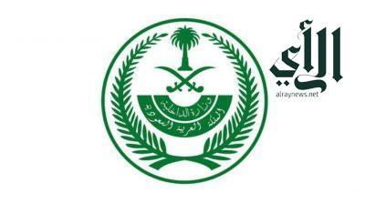 مصدر مسؤول في وزارة الداخلية: الغرامة و السجن لمن يخالف أحكام منع التجول