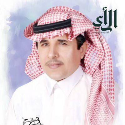 الحرية في الرياض أم بغداد؟