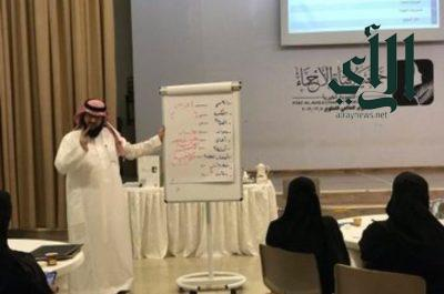 جمعية فتاة الاحساء الخيرية ٢٠متدربة في ورشة صناعة المبادرات