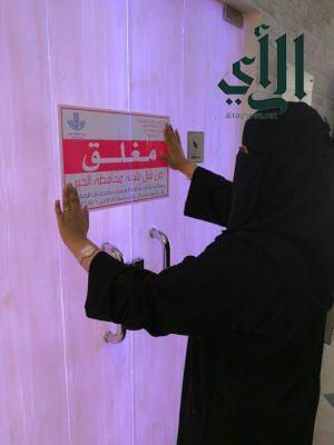 إدارة الرقابة النسائية في بلدية الخبر تنفذ 175 زيارة رقابية