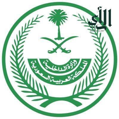 المملكة تقرر تعليق الحضور لمقرات العمل في كافة الجهات الحكومية لمدة (16) يومًا