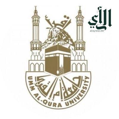 تحميل بلاك بورد جامعة جدة