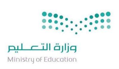 #تعليم_الليث يشارك بثلاثة مشاريع في معرض إبداع للعلوم والهندسة 2021م