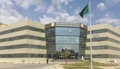 """صرف أكثر من 2.5 مليونين ونصف وصفة طبية في مستفيات """" #صحة_الرياض """""""