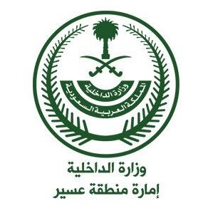 إمارة عسير  تصدر بيان  حول حلقتين لمسلسل  تلفزيوني  تم فيها الإساءة  لأهالي المنطقة
