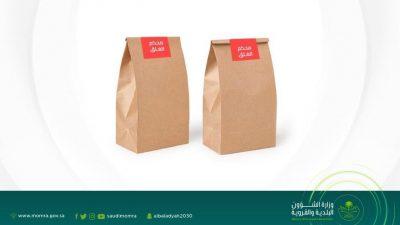 بلدية خميس مشيط تفعل مبادرة غذاؤكم صحي وآمن