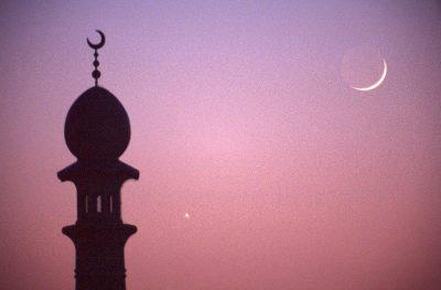 بيان مركز الفلك الدولي حول بداية شهر رمضان 1441 هـ