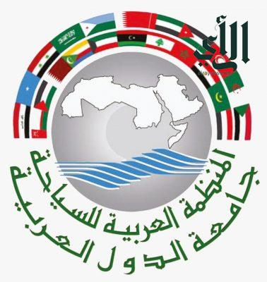 بيان مشترك للمنظمة العربية للسياحة والمنظمة العربية للطيران المدني والإتحاد العربي للنقل الجوي
