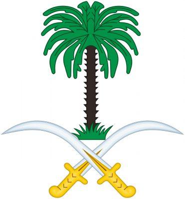 الديوان الملكي : وفاة والدة الأمير عبدالرحمن بن سعد ( الثاني ) بن عبدالرحمن آل سعود