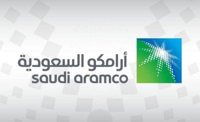 أرامكو السعودية تعلن مراجعة أسعار البنزين لشهر أبريل لعام 2020م