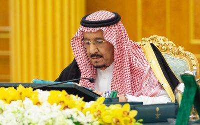 مجلس الوزراء يعقد جلسته عبر الشبكة الافتراضية ويصدر عددا من القرارات