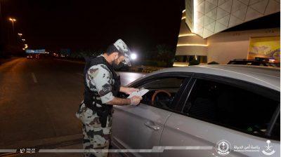 قوات الطوارئ الخاصة تشارك في تطبيق أمر منع التجول