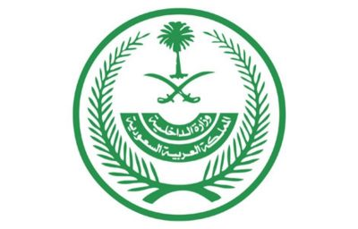وزارة الداخلية : تعديل الأوقات التي يسمح خلالها بالتجول خلال شهر رمضان المبارك