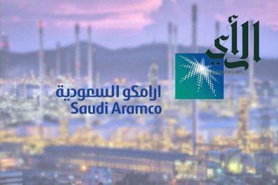 """""""أرامكو السعودية"""" تدعم صندوق الوقف الصحي لمكافحة فايروس""""كورونا"""""""