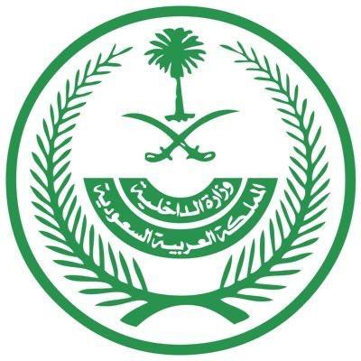 مصدر مسؤول بوزارة الداخلية:  منع التجول لمدة ٢٤ ساعة في الرياض وعدد من مدن ومحافظات المملكة