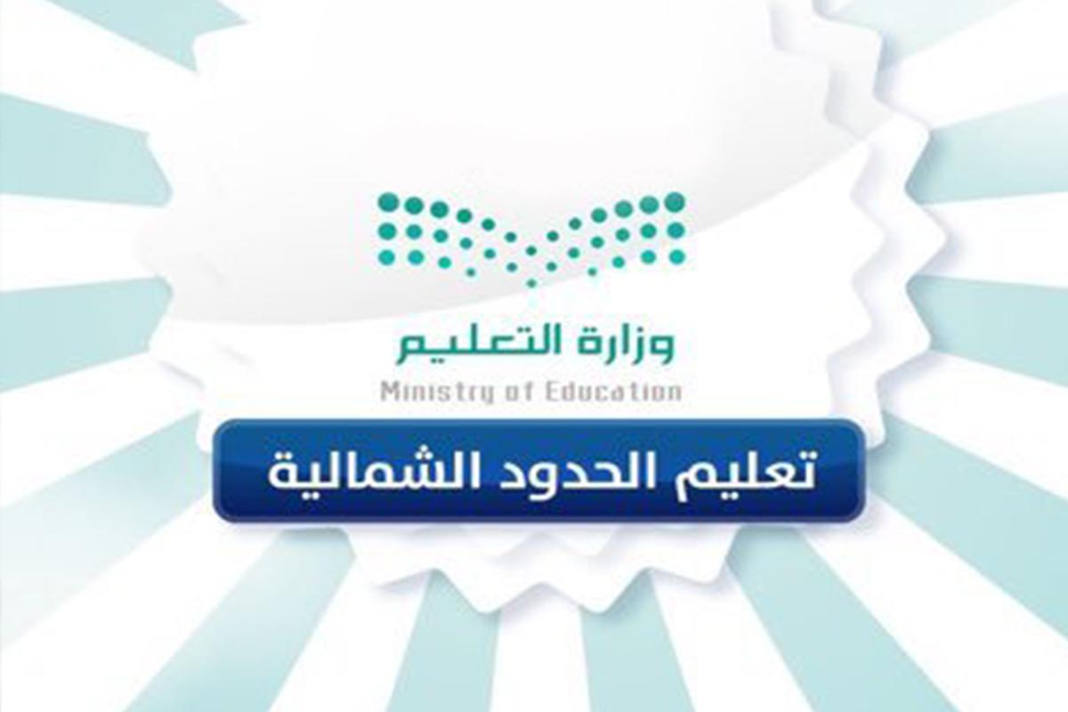 منصة التطوير المهني التعليمي الالكتروني