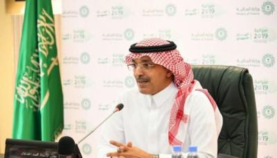 وزير المالية يعقد مؤتمراً صحفياً لتسليط الضوء على التطورات الاقتصادية في المملكة
