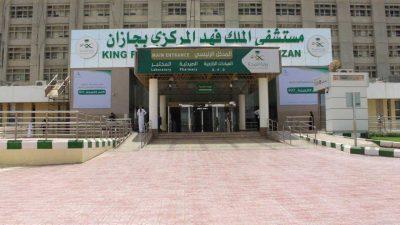 إجراء 425 عملية جراحية في قسم الأنف الأذن والحنجرة بمستشفى #الملك_فهد المركزي بـ #جازان