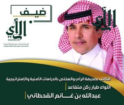 """""""ضيف الرأي"""" سعادة اللواء طيار ركن متقاعد عبدالله بن غانم القحطاني"""