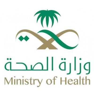 #الصحة تُعلن تسجيل (1212) حالة مؤكدة