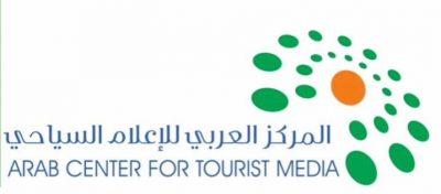 مؤتمر عربي يكشف العودة الكاملة للسياحة العربية ويختم ب12توصية