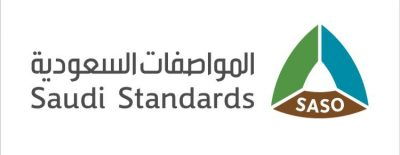 المواصفات السعودية: علامة الجودة على التوصيلات الكهربائية ستدخل حيز التنفيذ 07 أغسطس