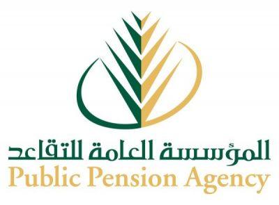 #السعودية لإعادة التمويل تشتري محفظة عقارية بقيمة تتجاوز 3 مليارات #ريال