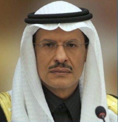 *السعودية: اكتشاف حقلين للغاز والزيت في منطقتي الحدود الشمالية والجوف ..*
