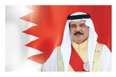 #مملكة_البحرين تحتفي بيومها الوطني الـ 49 محققة المزيد من المكتسبات