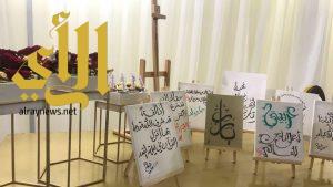 مدير تعليم عسير يخصص مقعده في احتفال ( العربية ) لطلاب التربية الخاصة