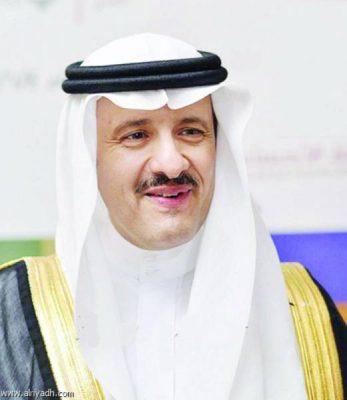 مركز الملك سلمان لأبحاث الاعاقة يعقد مؤتمرًا صحفيا غدًا الاثنين
