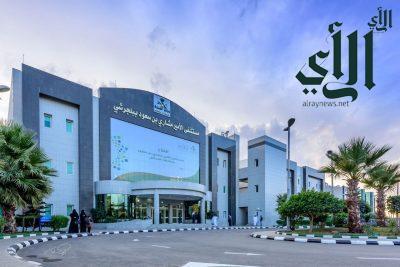 3374 مولود في مستشفى #الأمير_مشاري_بن_سعود بـ #بلجرشي