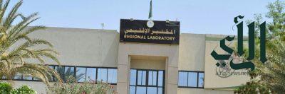 إجراء 1735 فحص في المختبر الإقليمي بـ #نجران