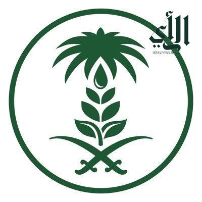 #المملكة تحتضن المعرض #السعودي الدولي للمنتجات العضوية في #نوفمبر القادم