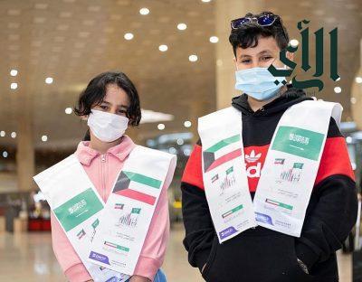 مطارات #المملكة تحتفل بـ #اليوم_الوطني_الكويتي الـ 60